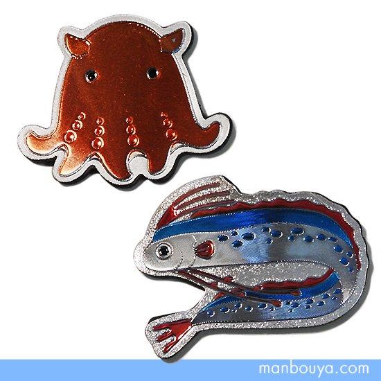 マグネット 雑貨 深海魚 グッズ エッチングダイカットマグネット 水族館 メンダコ&リュウグウノツカイ