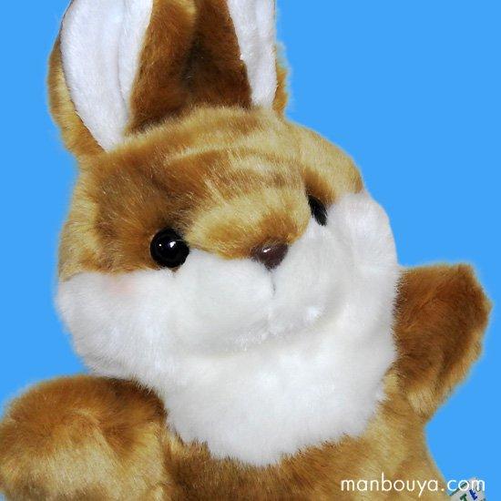 ぬいぐるみ うさぎ ハンドパペット キュート販売 パペットコレクション ウサギブラウン
