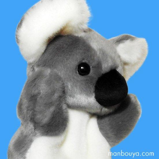 動物園 ぬいぐるみ コアラ ハンドパペット キュート販売 パペットコレクション こあら