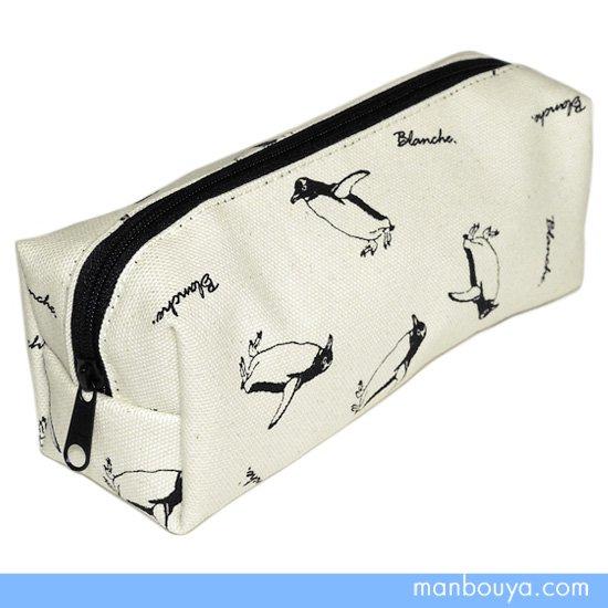 ペンギン 雑貨 ペンケース おしゃれ 筆箱 プライムナカムラ ブランシュ 布製 ボックス ペンポーチ