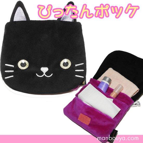 猫グッズ 移動ポケット クリップ付 ポケットポーチ A-SHOW アニマルぴったんぽっけ ネコ
