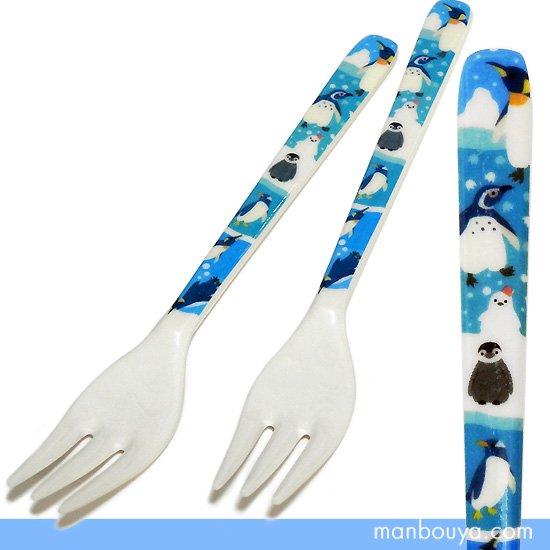 ペンギン フォーク メラミン食器 子供用 ヤエックス 海のなかま ペンギンフォーク 2本セット