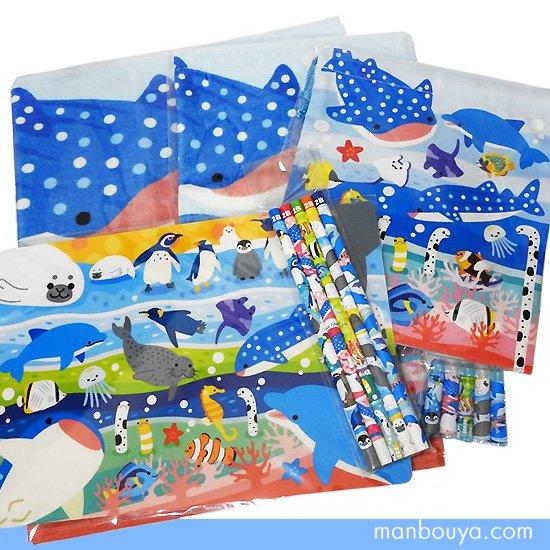 タオル 文房具 セット 小学生 プレゼント ジンベイザメ&イルカ&熱帯魚 ヤエックス 海のなかまセット