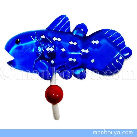 深海魚 グッズ 輪ゴムかけ かわいい マグネット フック 水族館 おもちゃ シーラカンス