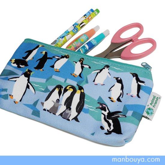 ペンギン グッズ ペンケース 布製 かなる アニマルフレンズ カラー キャンバス ペンポーチ ペンギン