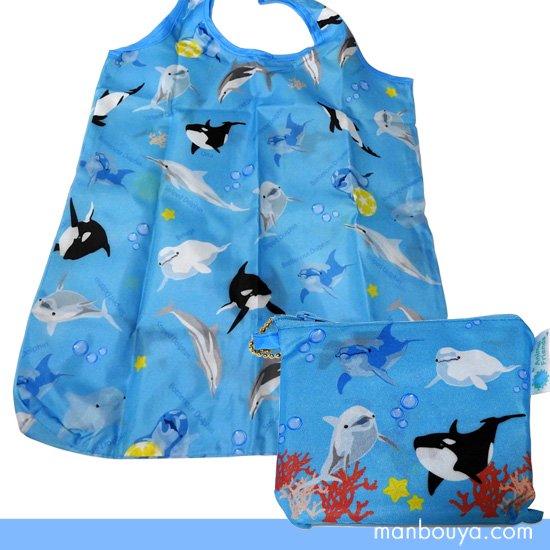 水族館グッズ エコバッグ おしゃれ 折りたたみ ショッピングバッグ かなる イルカ