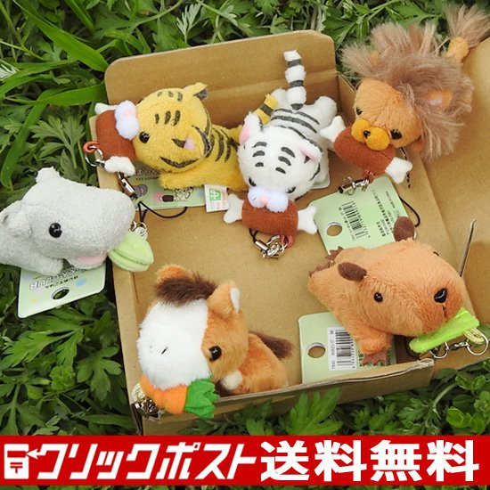動物園 雑貨 ぬいぐるみ 携帯ストラップ A-SHOW ぱっくんくらぶ 箱詰めセット アニマル 6個