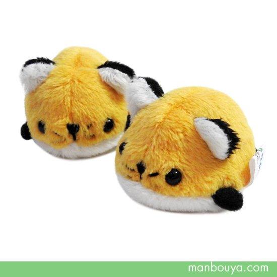 動物 キツネ ぬいぐるみ 小さい ミニ 動物園 A-SHOW ムニュマムお手玉 狐 4cm