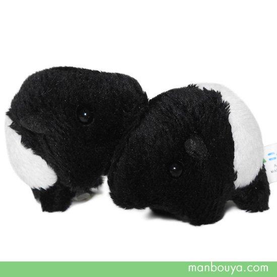 動物 バク ぬいぐるみ 小さい ミニ 動物園 A-SHOW ムニュマムお手玉 マレーバク 5cm