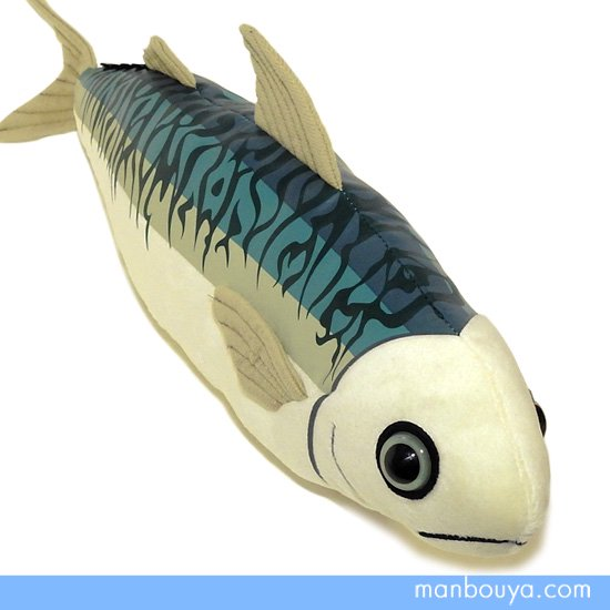 魚 グッズ サバ ぬいぐるみ 海の生き物 A-SHOW(栄商)真鯖 40cm