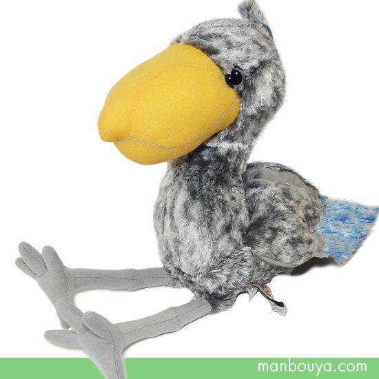 ハシビロコウ グッズ  ぬいぐるみ 鳥 雑貨 キュート販売 CUTE サファリコレクション ハシビロコウS 25cm