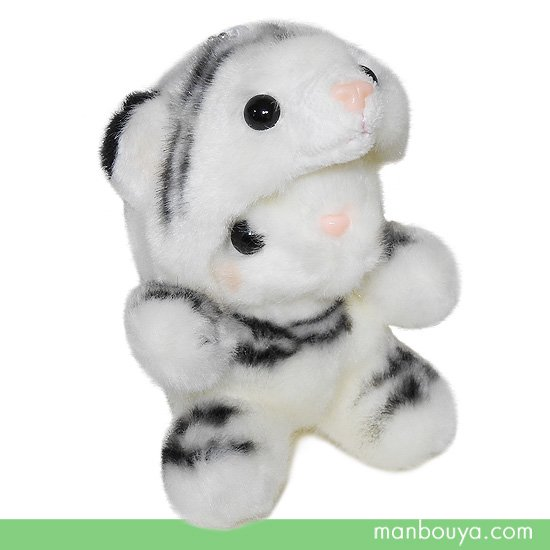 動物園 うさぎ ぬいぐるみ ホワイトタイガー キュート販売 CUTE ホワイトタイガーウサギ マスコット 10cm