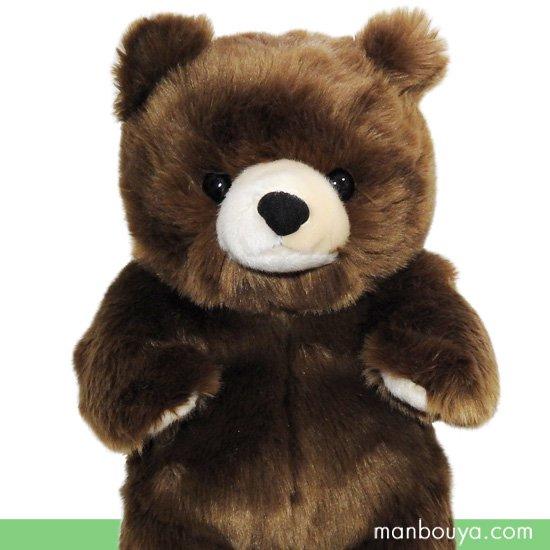 くまのぬいぐるみ かわいい 人気者 キュート販売 CUTE forest angel 森のクマさん M 30cm