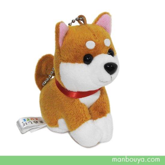 犬のぬいぐるみ 小さい 柴犬 キュート販売 CUTE 豆柴 ボールチェーン 9cm