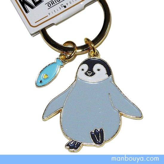 ペンギン グッズ 水族館 キーホルダー おしゃれ ワールド商事 アクアチック キーリング ベビーペンギン