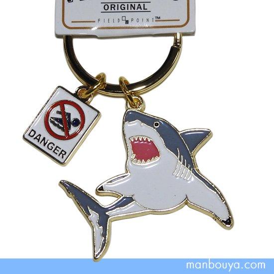 サメ グッズ 水族館 キーホルダー おしゃれ ワールド商事 アクアチック キーリング 鮫