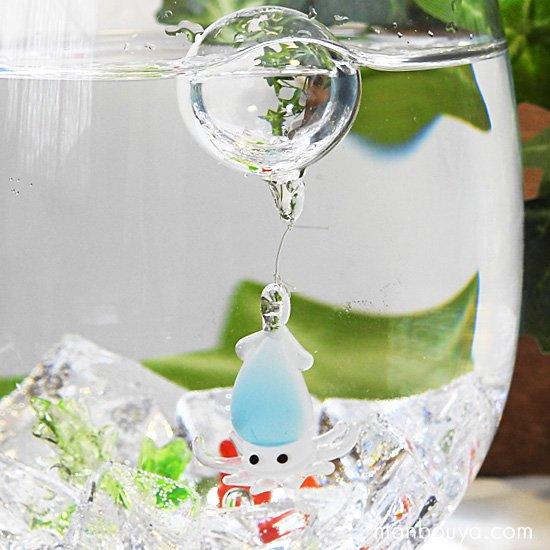 イカ グッズ インテリア 雑貨 フロート 浮き玉 ガラス細工 海 浮き球 烏賊