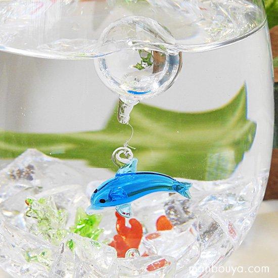 イルカ グッズ インテリア 雑貨 フロート 浮き玉 ガラス細工 海の生き物 浮き球 イルカ ブルー
