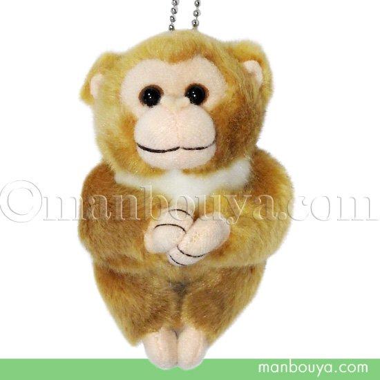 動物園 ぬいぐるみ サル キュート販売 CUTE safari collection 猿 マスコット 10cm