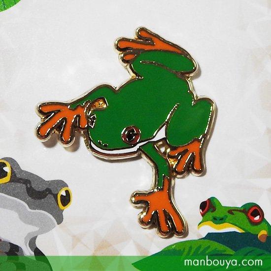 カエル グッズ 雑貨 ピンバッジ 動物 アクセサリー かなる アニマルフレンズ ピンズ 蛙