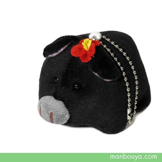 動物園 ブタ ぬいぐるみ ぶた キュート販売 CUTE ファームコレクション マスコット 黒豚 10cm