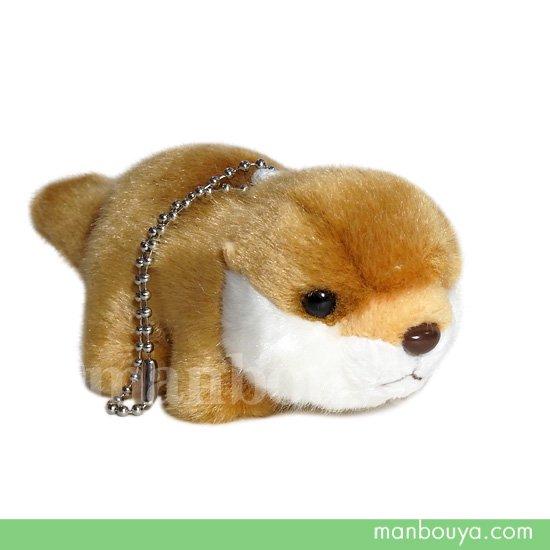 ぬいぐるみ カワウソ かわいい 動物 キュート販売 cute フォレストエンジェル コツメカワウソ マスコットBC 13cm