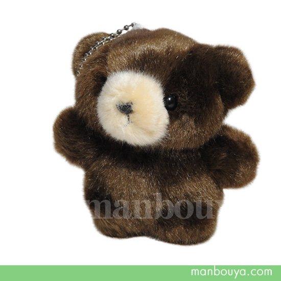 くま ぬいぐるみ 動物 キュート販売 CUTE フォレストエンジェル マスコットBC 森のクマさん 10cm