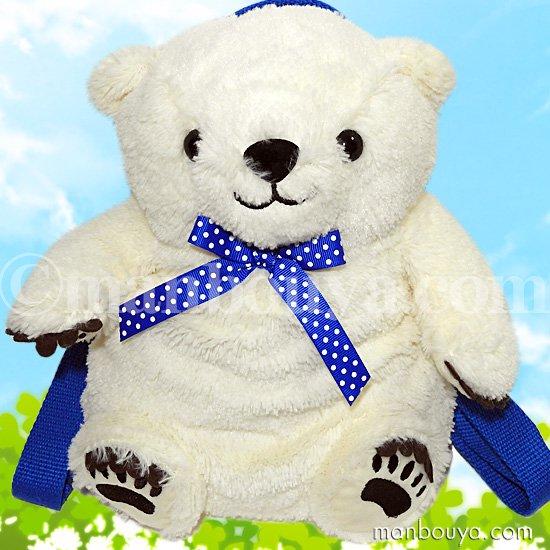 クマ ぬいぐるみ リュック 白くま 北海道キャラクター コロコロコロルくん リュックサック 25cm