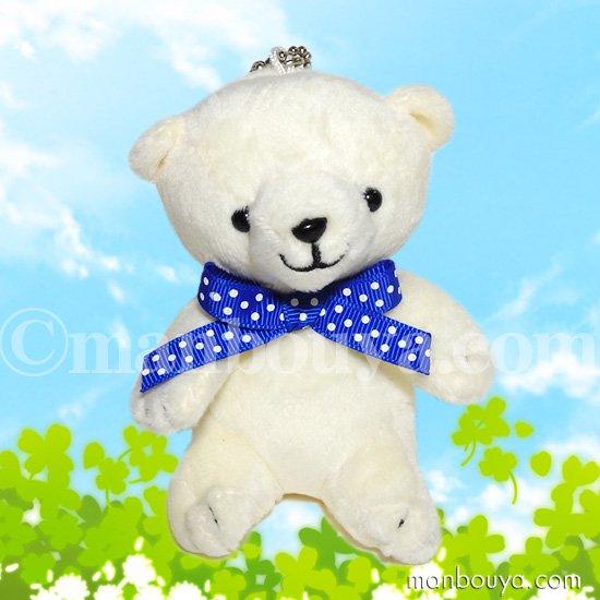 クマ ぬいぐるみ 白くま 北海道キャラクター コロコロコロルくん マスコット ボールチェーン 10cm
