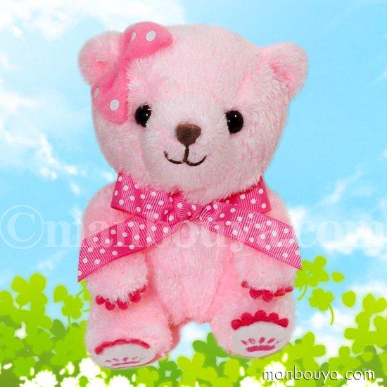 クマ ぬいぐるみ ピンク 北海道キャラクター コロコロコロルくんシリーズ ライラちゃん ぬいぐるみ SSサイズ 14cm