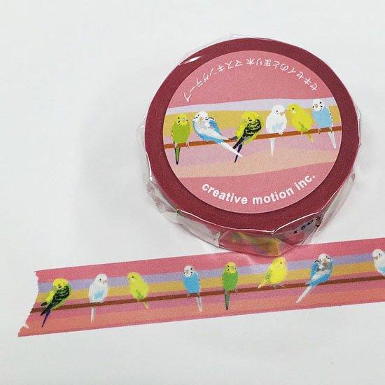小鳥 雑貨 マスキングテープ インコ グッズ クリエイティブモーション マステ セキセイインコのとまり木
