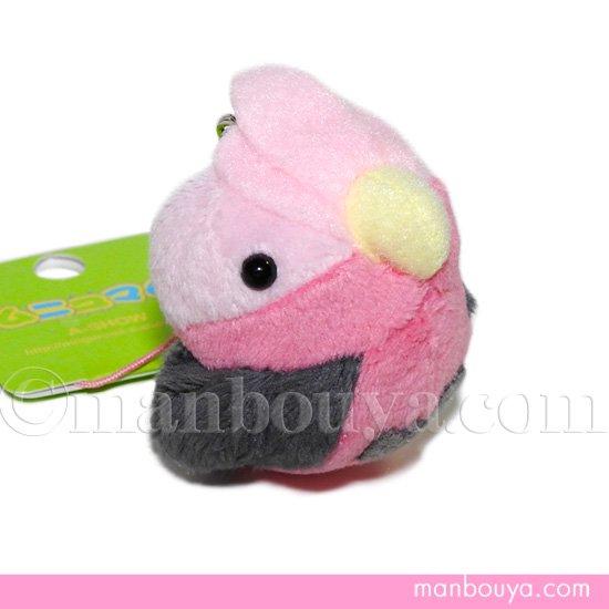 インコ グッズ 小鳥 雑貨 ぬいぐるみ A-SHOW(栄商) ムニュマム 携帯ストラップ モモイロインコ 5cm