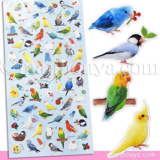 インコ グッズ かわいい シール ステッカー 小鳥 雑貨 マインドウェイブ プチプチ Happy Birds