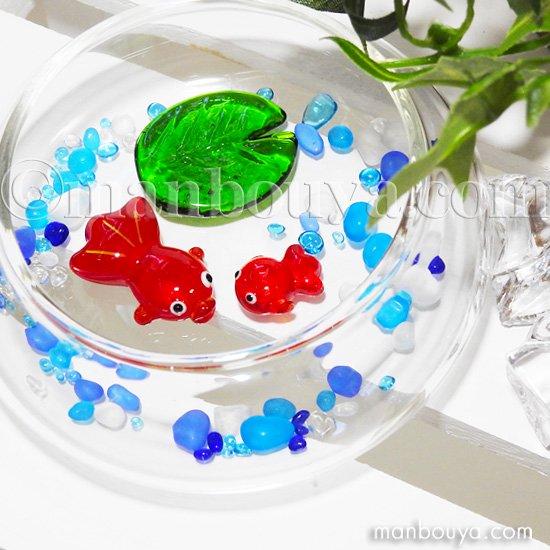 ミニチュア ガラス細工 セット 金魚 グッズ 雑貨 涼のミニ水盤 きんぎょの親子