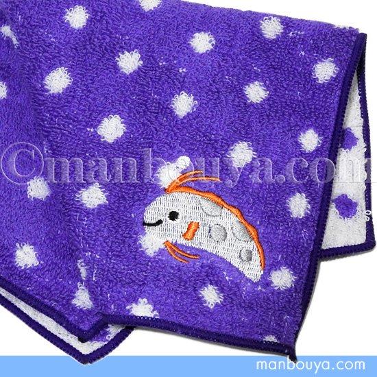深海魚 グッズ タオルハンカチ AQUA 水族館 刺繍 ハンドタオル リュウグウノツカイ 24×24cm