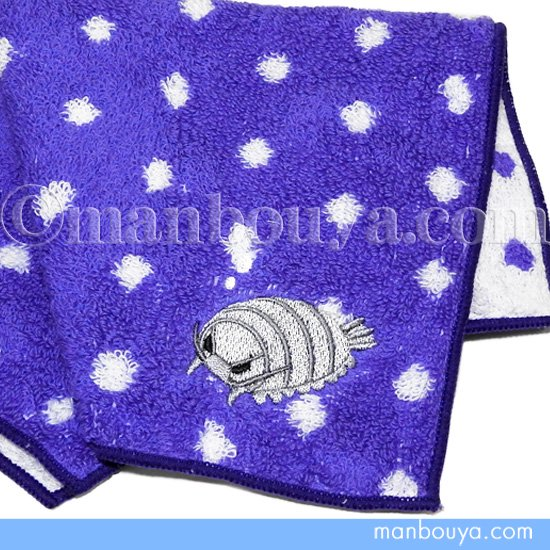 深海生物 グッズ タオルハンカチ AQUA 水族館 刺繍 ハンドタオル ダイオウグソクムシ 24×24cm