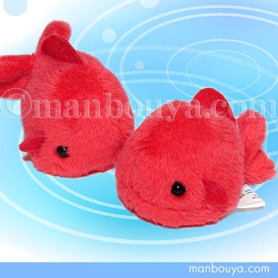 金魚 雑貨 ぬいぐるみ 小さい 生物 A-SHOW ムニュマム お手玉 キンギョ レッド 5.5cm
