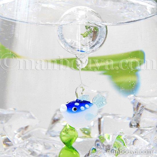 フグ グッズ 魚 インテリア 雑貨 フロート 浮き玉 ガラス細工 海 浮き球 ふぐ ブルー