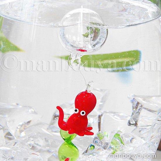 タコ グッズ インテリア 雑貨 フロート 浮き玉 ガラス細工 海 浮き球 たこ