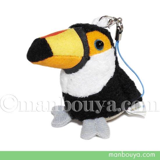 動物園 鳥 ぬいぐるみ オオハシ キュート販売 CUTE クリーナー付きマスコット オニオオハシ 6cm