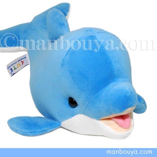 イルカ ぬいぐるみ キュート販売 CUTE marine collection もちもち ドルフィン Sサイズ ブルー 30cm