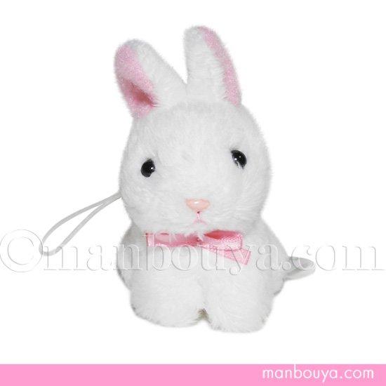 うさぎ ぬいぐるみ 携帯ストラップ たけのこ プチフォンテーヌ ウサギ ホワイト 6.5cm