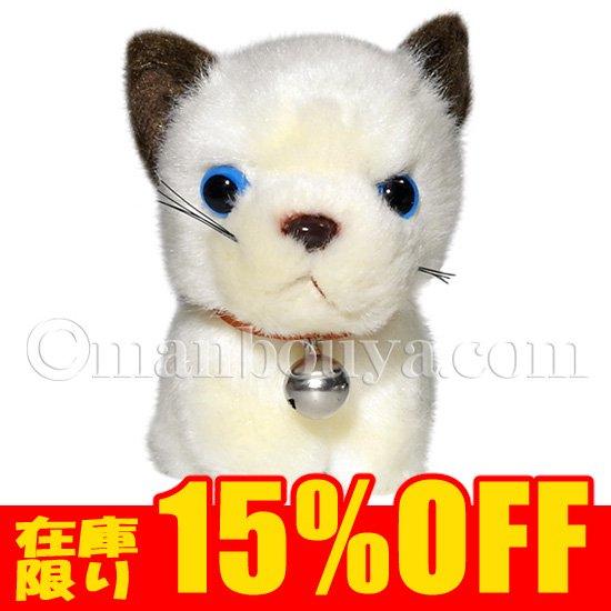 猫 ぬいぐるみ ねこ たけのこ TAKENOKO キャンディシェリー シャムネコ 8cm