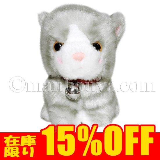 猫 ぬいぐるみ ねこ たけのこ TAKENOKO キャンディシェリー ネコ グレー 8cm