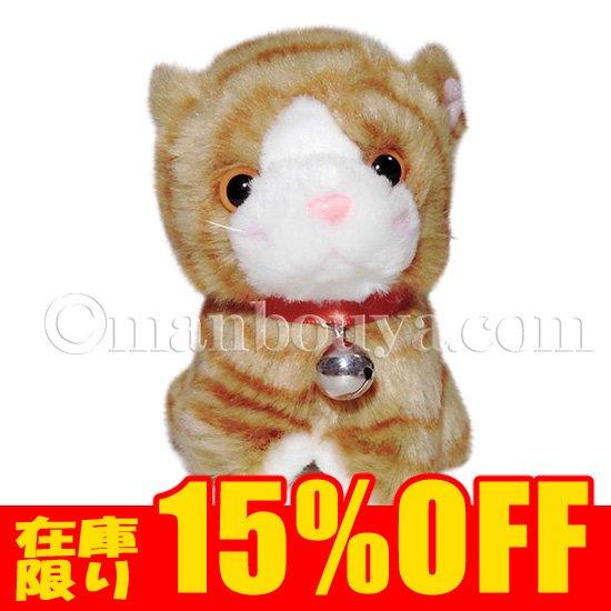 猫 ぬいぐるみ ねこ たけのこ TAKENOKO キャンディシェリー ネコ 茶 8cm