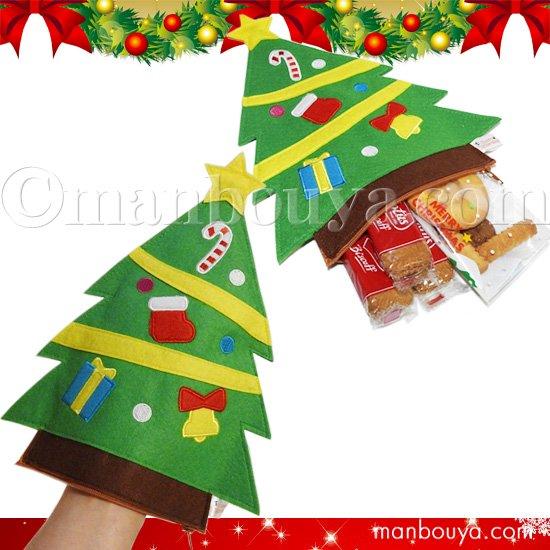 クリスマス ツリー ハンドパペット ファスナー付き ラッピングバッグ クリスマスツリー