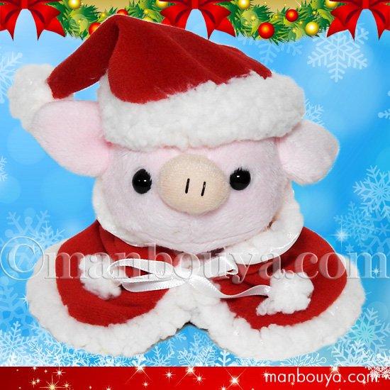 クリスマス ぬいぐるみ ブタ A-SHOW リトルビーンズ ぶた サンタ衣装