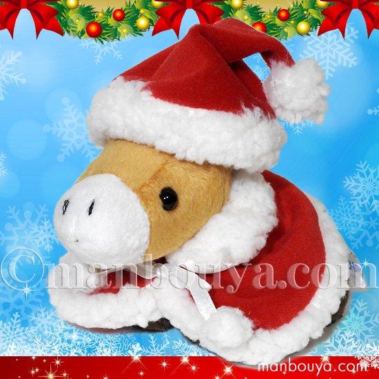クリスマス ぬいぐるみ 馬 A-SHOW リトルビーンズ ウマ サンタ衣装