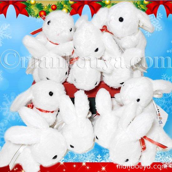 5%OFF うさぎのぬいぐるみ クリスマスプレゼント Little Beans ウサギ ホワイト 12個セット