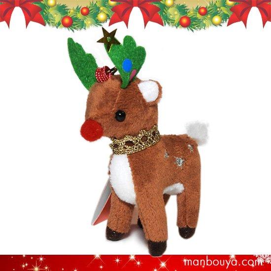 トナカイのぬいぐるみ 動物 クリスマス グッズ・雑貨 A-SHOW トゥインクルレインディア携帯ストラップ ツリー 8cm